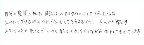 A・K 様 ( 金沢市 30代 女性 )